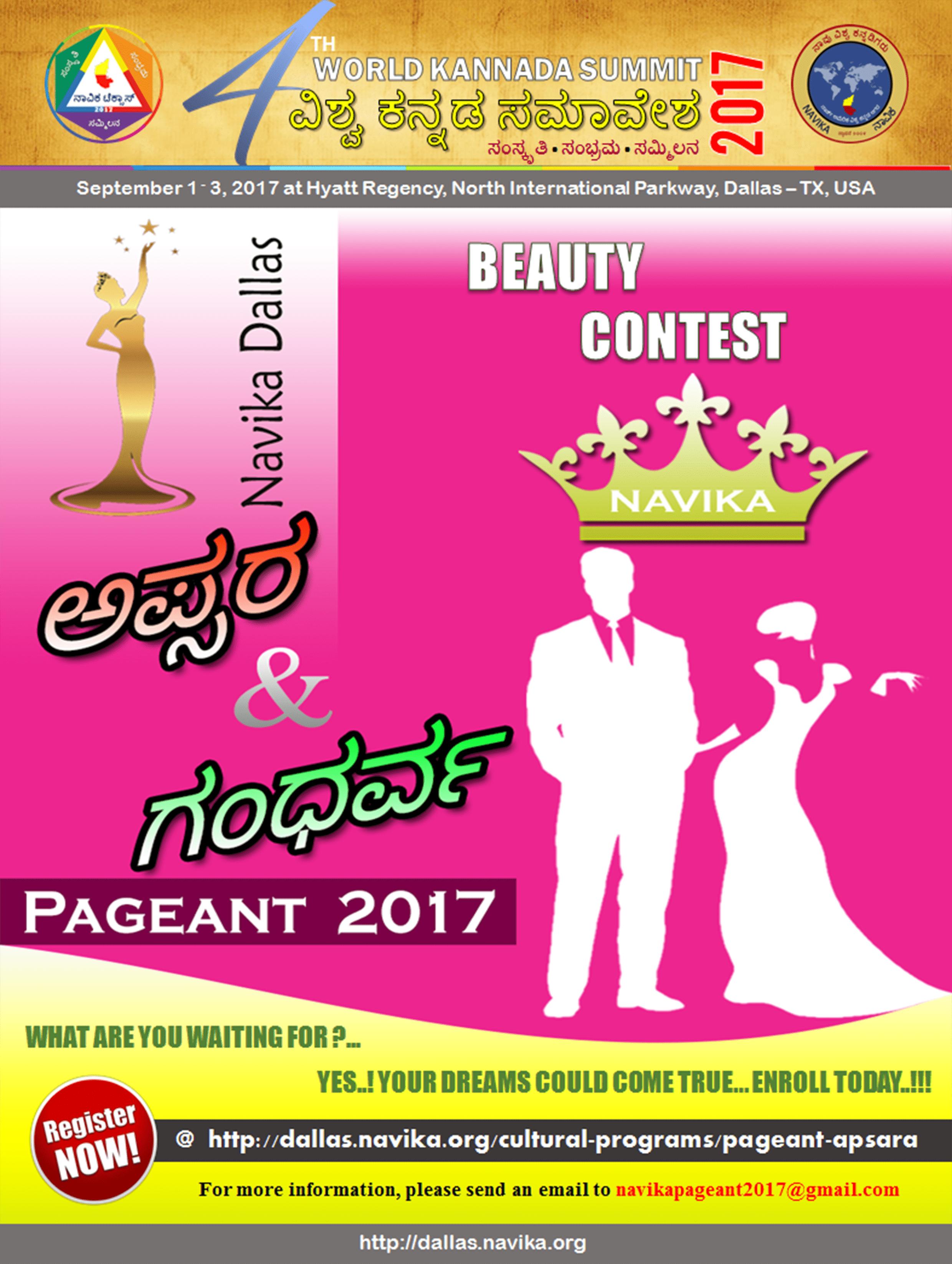 Pageant – Apsara @ Navika 2017