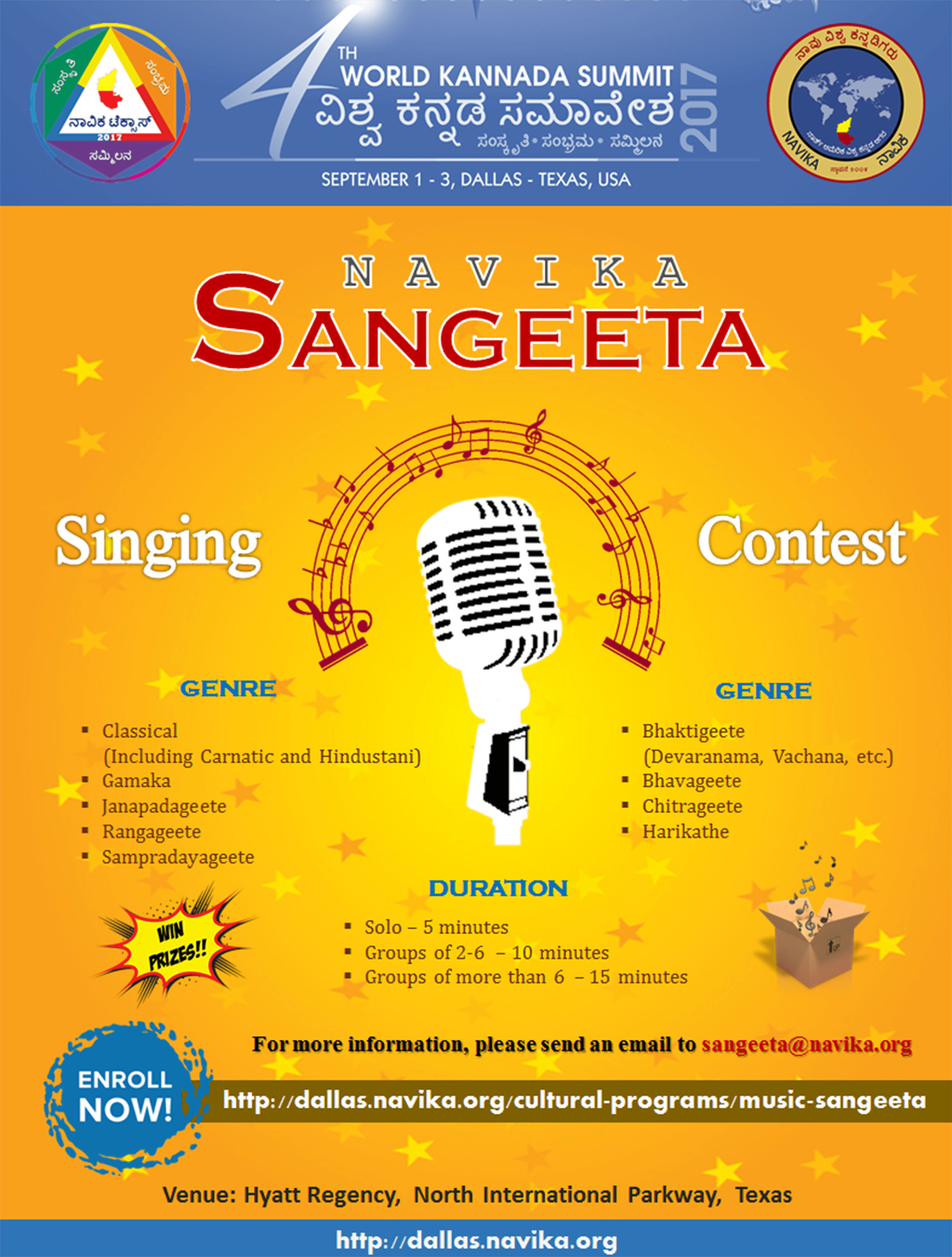 Music Sangeeta Competition @ Navika 2017