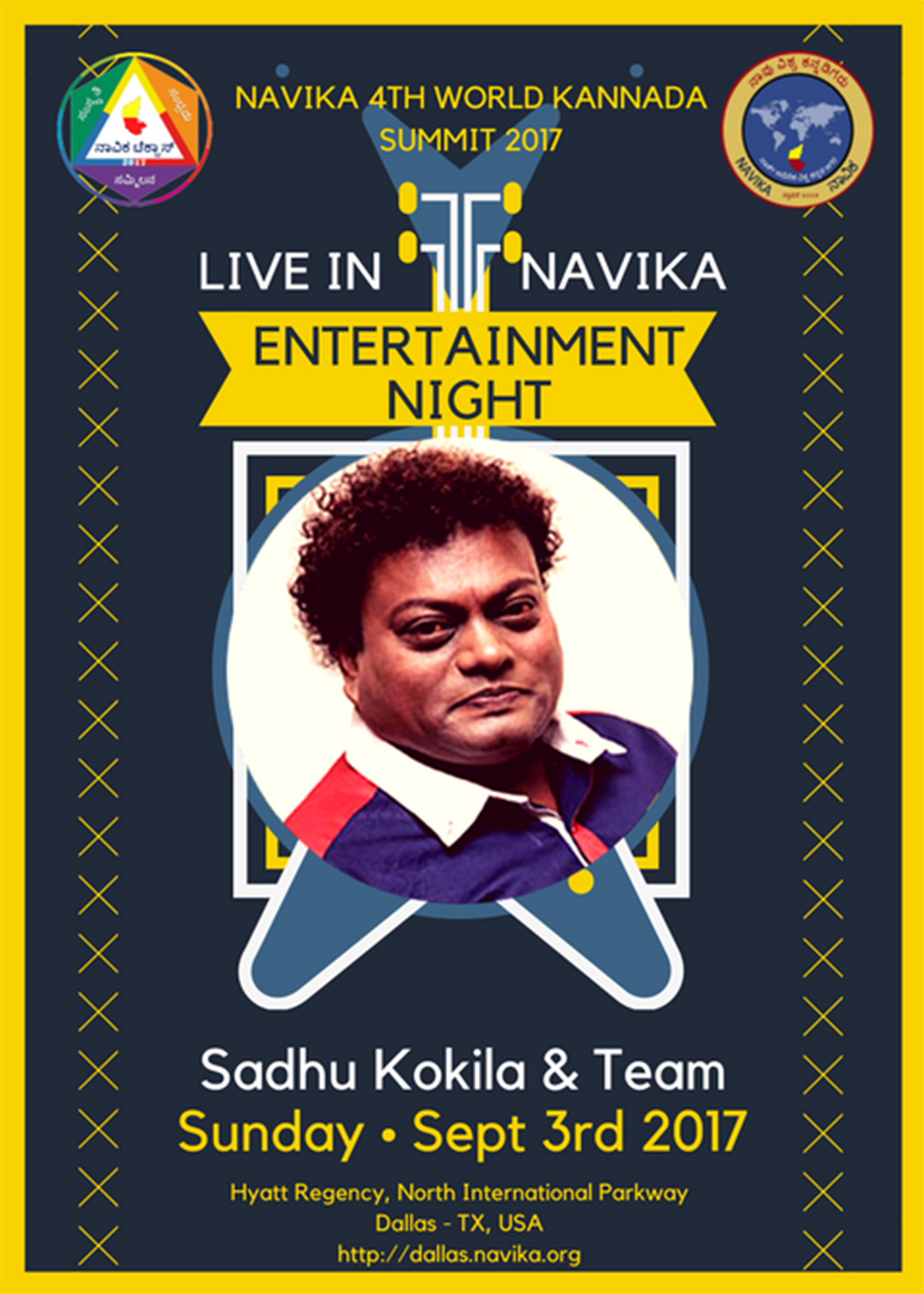 Entertainment Night by Sadhu Kokila